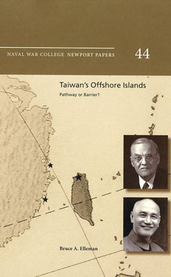 Taiwan's Offshore Islands cover image