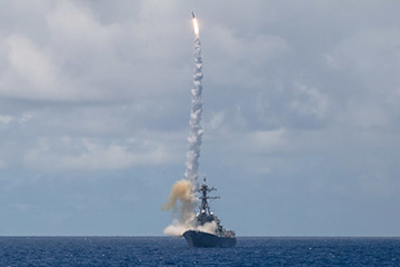 The guided-missile destroyer USS Chung-Hoon (DDG 93) launches an SM-2 missile during Exercise Rim of the Pacific (RIMPAC) 2020.