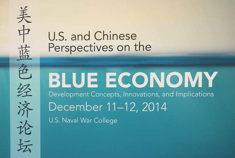 China Maritime Studies Institute Conference Blue Economy banner