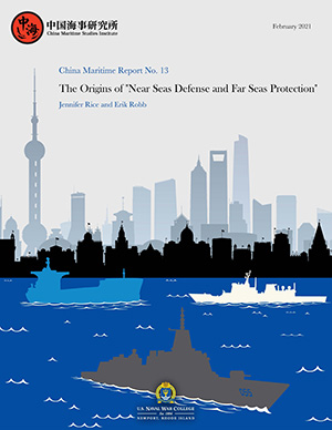 China Maritime Reports Number 13 Cover