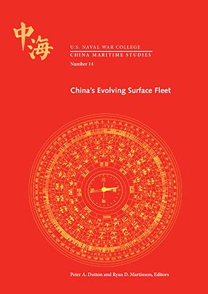 China Maritime Studies Number 14: China's Evolving Surface Fleet