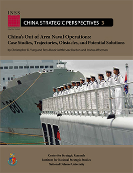 China's Out of Area Naval Operations cover image