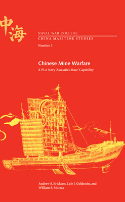 Chinese Mine Warfare cover image