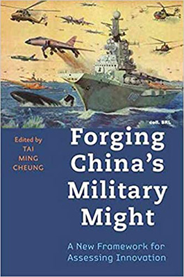 Forging China's Military Might cover image