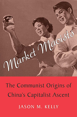 Market Maoists book cover