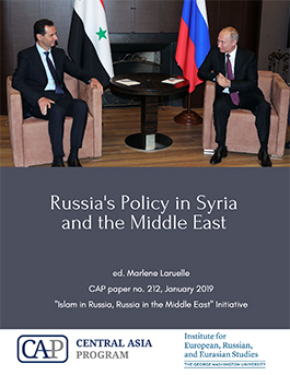 Russia's Policy in Syria and the Middle East cover image