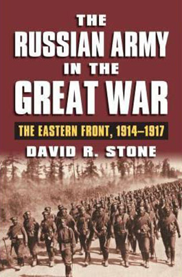 The Russian Army in the Great War book cover