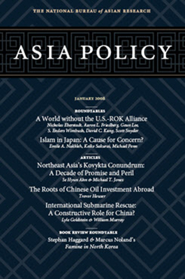 Asia Policy #5 cover image