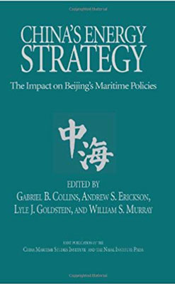 China's Energy Strategy cover image