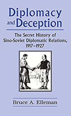 Diplomacy and Deception cover image