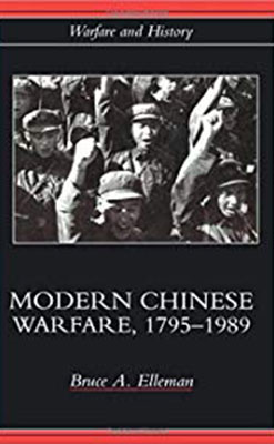 Modern Chinese Warfare cover image