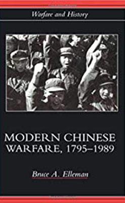 Modern Chinese Warfare cover image
