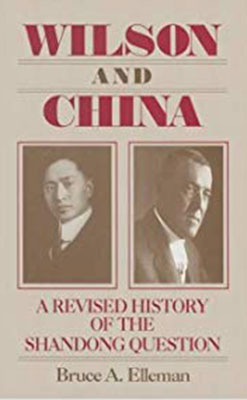 Wilson and China cover image